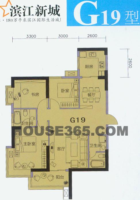 G19三房114平米