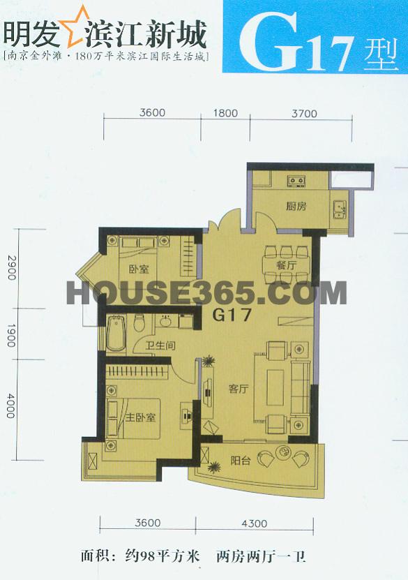 G17两房98平米