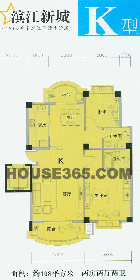 K型两房108平米