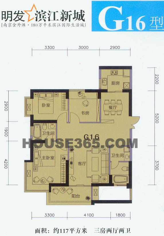 G16三房117平米