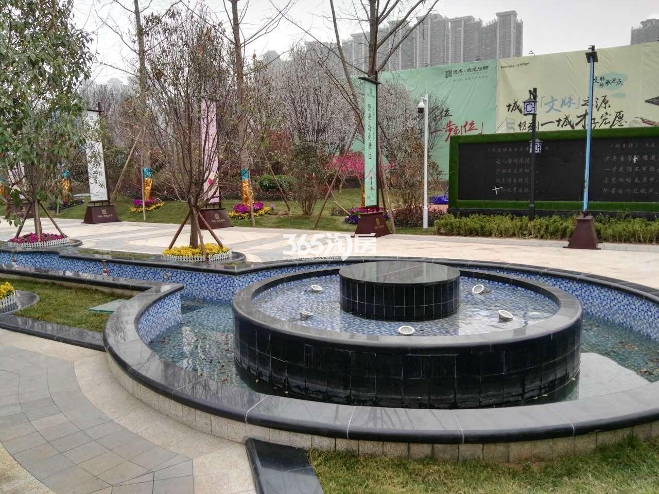 德杰状元府邸实景水系图