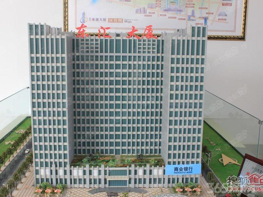 东汇大厦280㎡2012年可注册公司精装