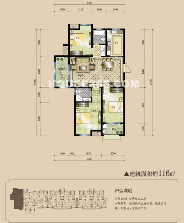 东方曼园J户型图