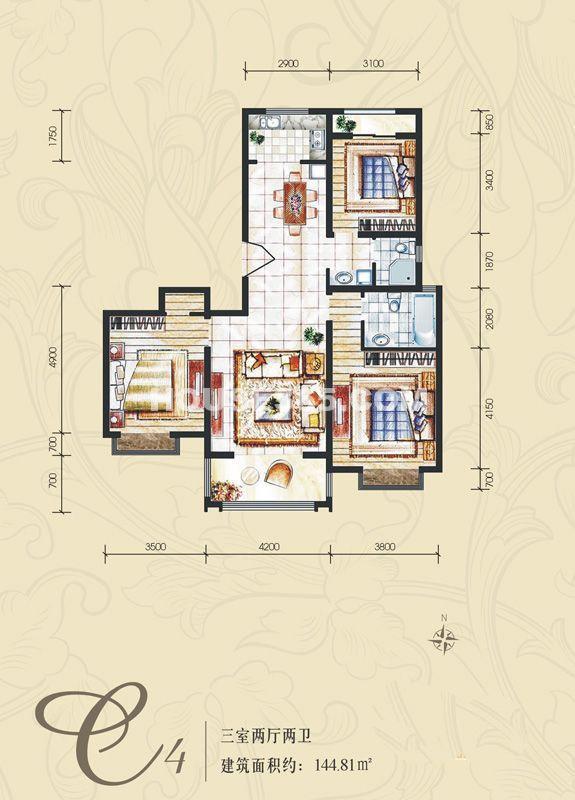 新一代北城国际C4户型3室2厅2卫144.81㎡