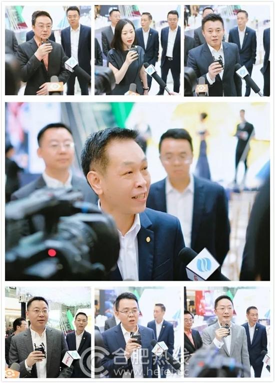 7位总经理接受了来自安徽多家知名媒体的采访
