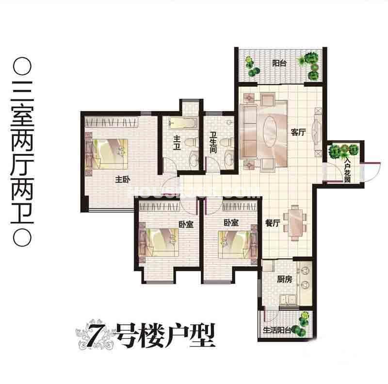 荣华北经城7#楼户型3室2厅1厨2卫 137.00㎡