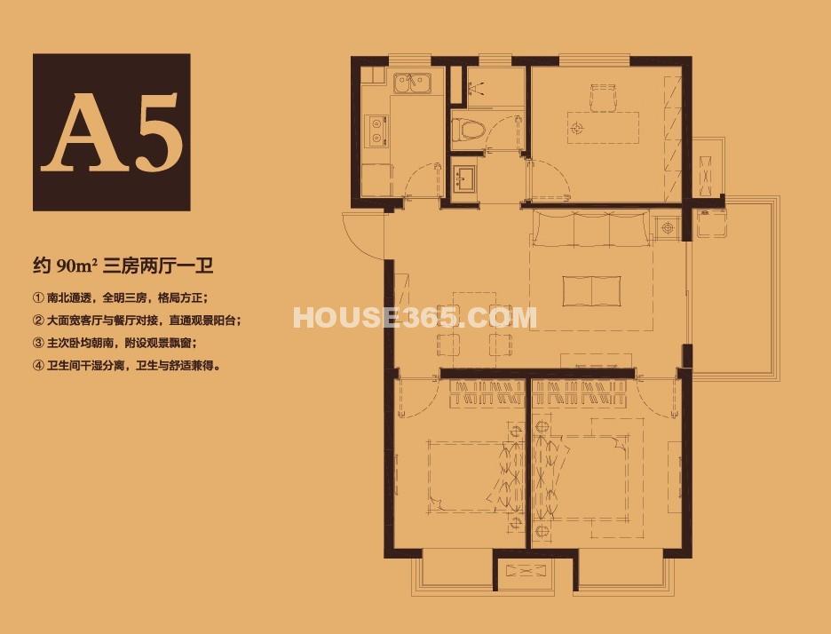 A5户型(8.15)