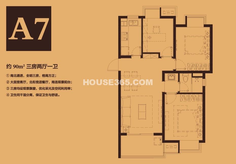 A7户型(8.15)