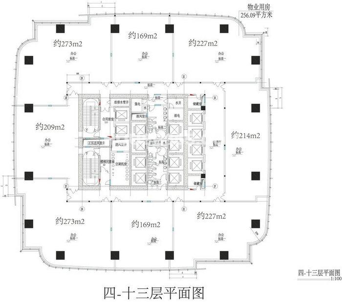苏州高新广场4—13层
