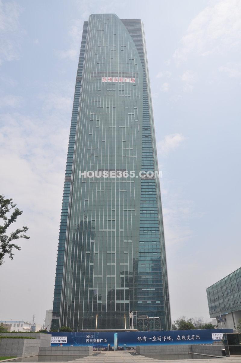 苏州高新广场实景图