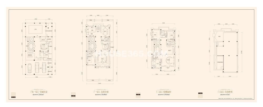 金科王府独栋别墅D户型4室2厅5卫1厨 330.30㎡