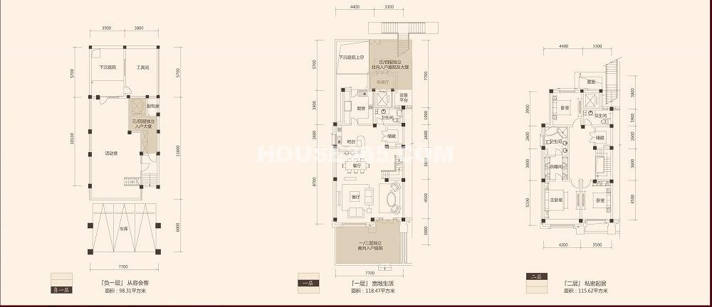 金科王府叠拼别墅A1户型3室2厅3卫1厨 234.09㎡