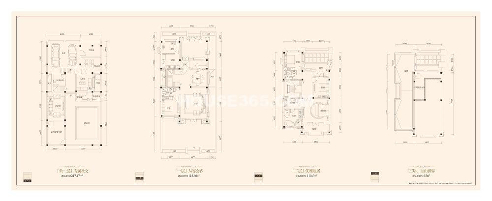 金科王府独栋别墅A户型4室2厅3卫1厨 229.16㎡