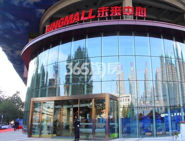 KingMall未来中心售楼部实景(2017.12.1)