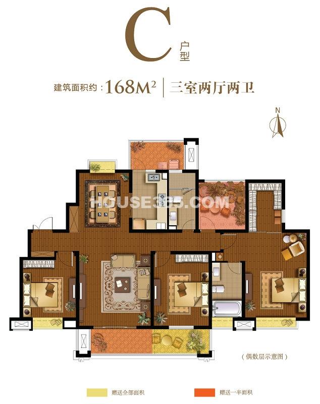 中新翠湖C户型3室2厅2卫