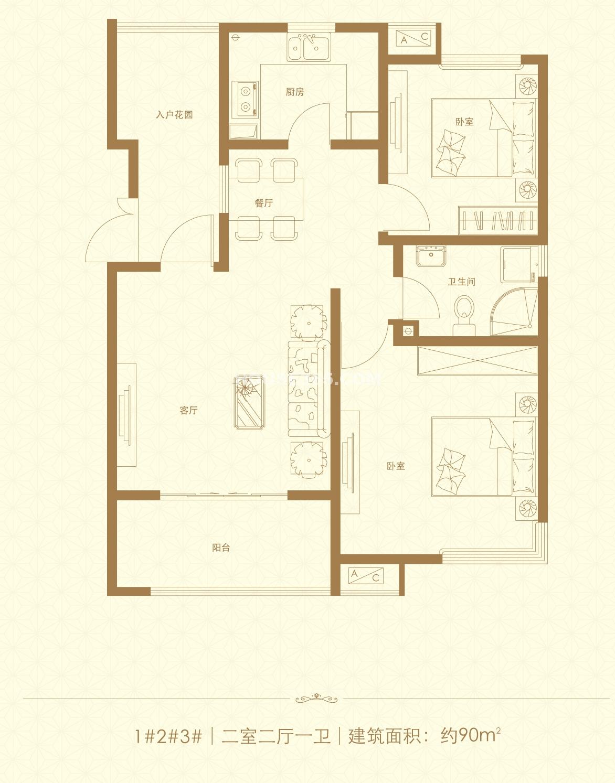 二室两厅一卫90