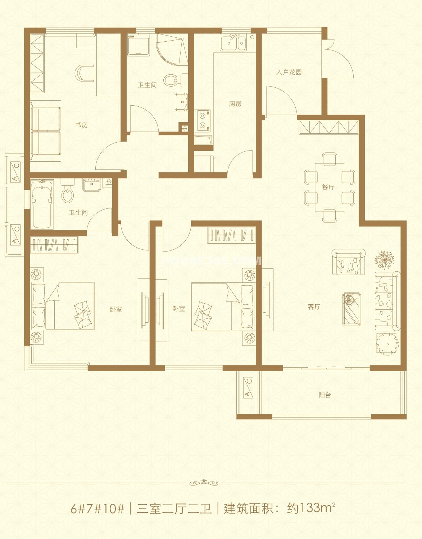 三室两厅两卫133