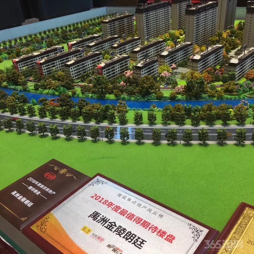 禹州金陵朗廷3室2厅2卫100平米2021年产权房毛坯