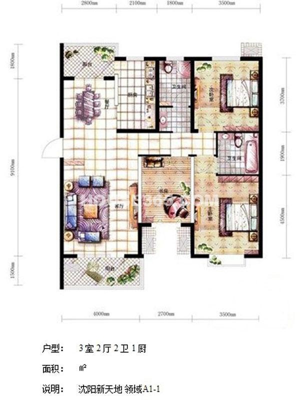 沈阳新天地A1-1户型三室二厅二卫129.6㎡