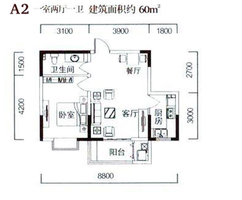 金泰怡景花园A2户型图1室2厅1卫1厨60.00㎡