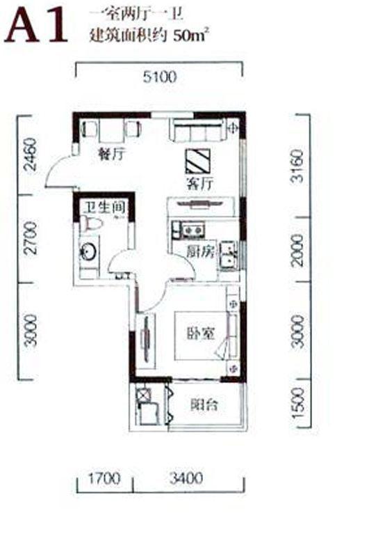 金泰怡景花园A1户型图1室2厅1卫1厨50.00㎡