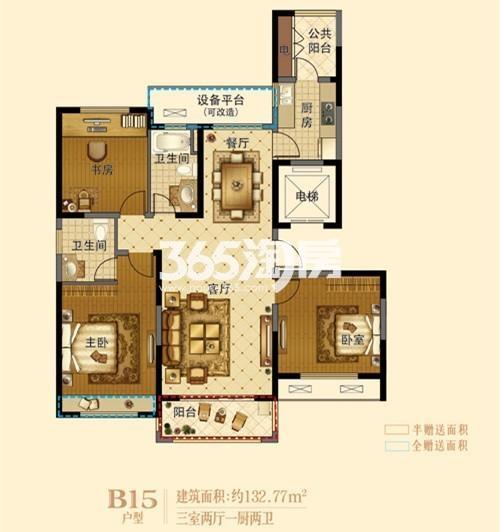 太古·光华城132.77平米户型
