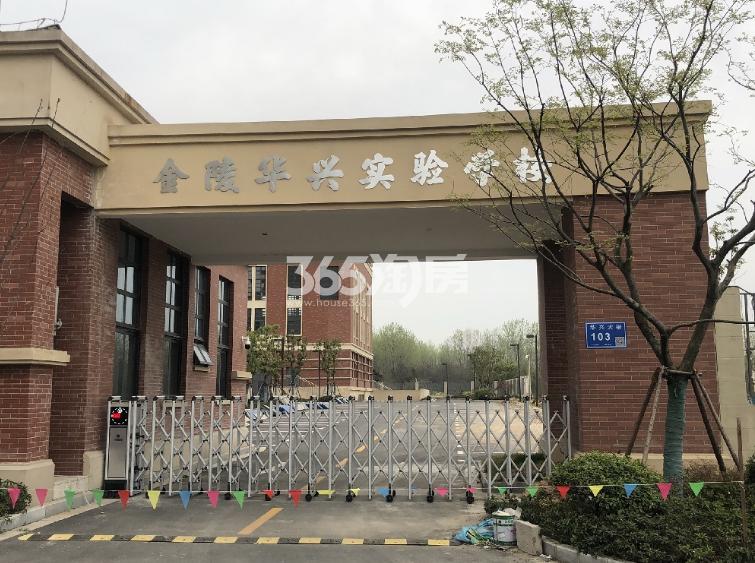 富力星光里周边学校实景图(4.26)