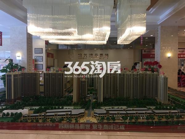 永泰城实景图