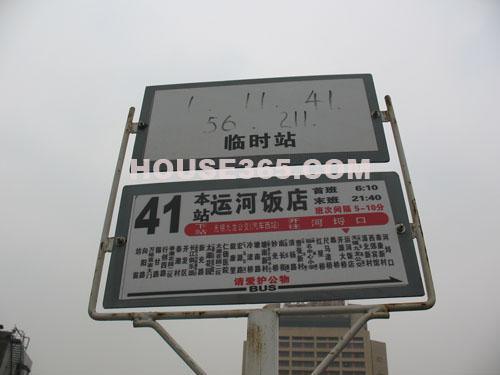 苏宁悦城公交配套