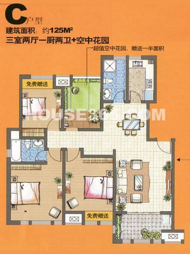 j户型两室两厅一厨一卫 空中花园,约95平米_常州港龙