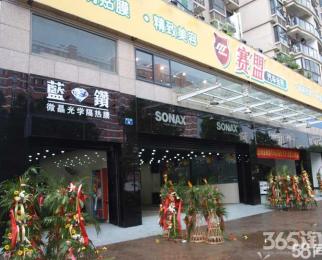 小龙湾地铁口黄金地段2900平米商铺适合做超市 教育培训