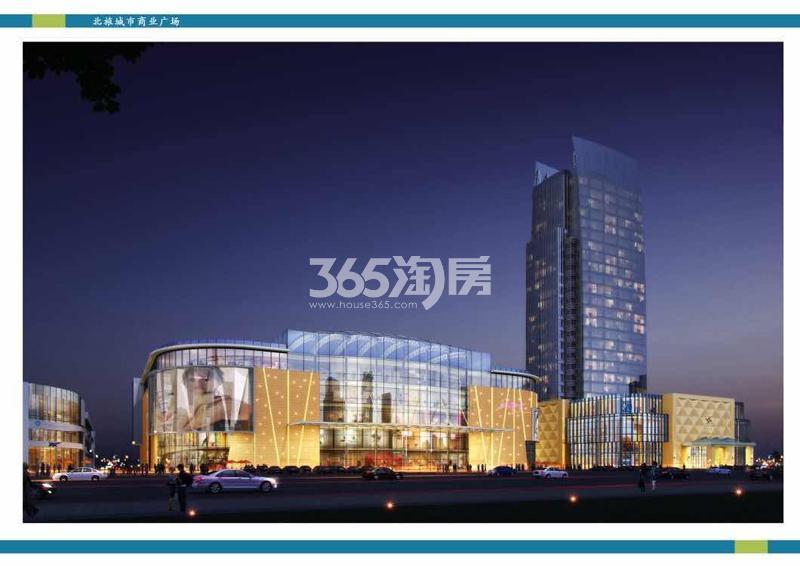北旅城市商业广场效果图