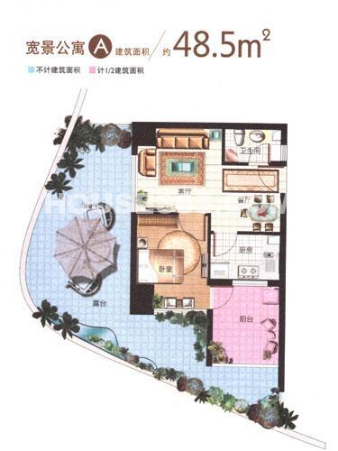 宽景公寓A户型,一室一厅一厨一卫,约48.5平米