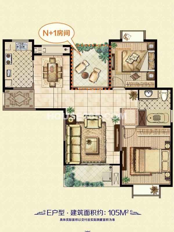 E户型-两房两厅一卫(N+1创新户型)