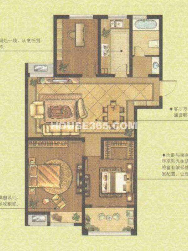 荣耀尊邸 C2户型 三房两厅一卫