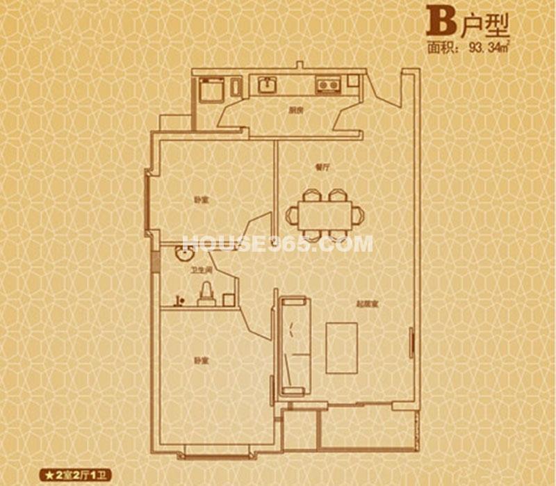 渭水茗居B户型2室2厅1卫1厨 93.34㎡