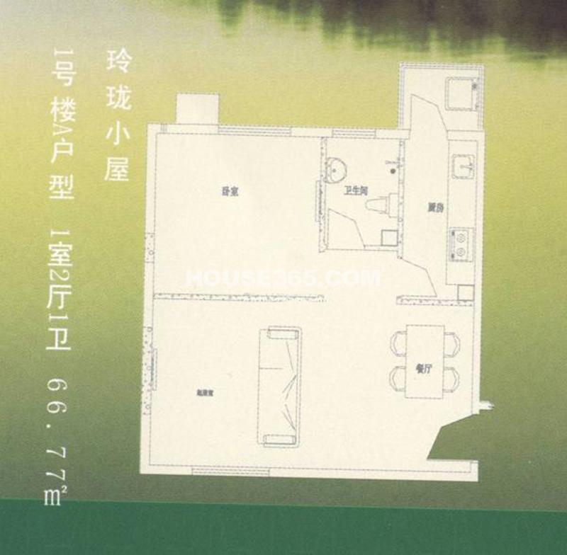 渭水茗居1#楼A户型1室2厅1卫 66.77㎡