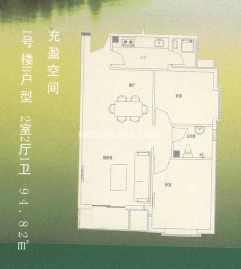 渭水茗居1#楼B户型2室2厅1卫94.82㎡