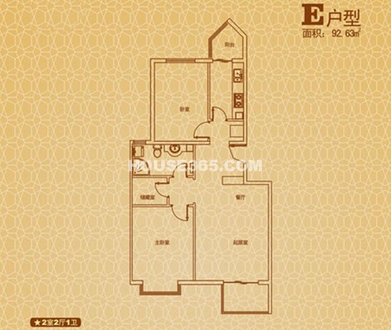 渭水茗居E户型2室2厅1卫92.63㎡