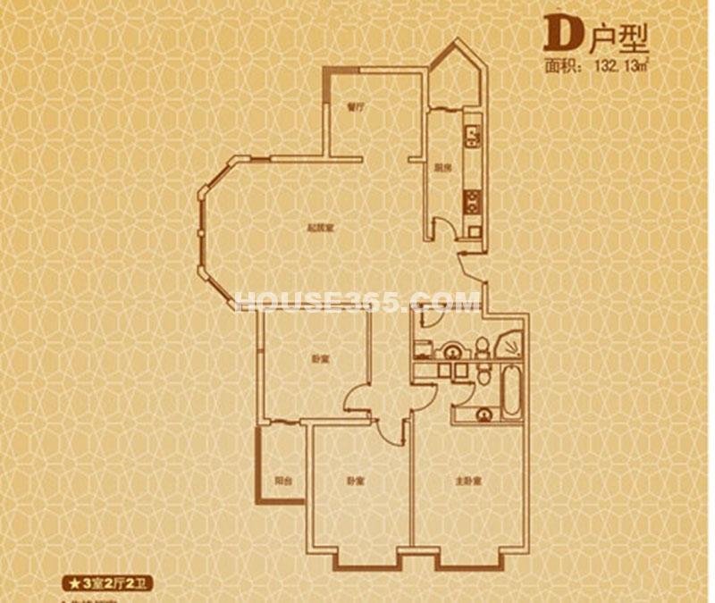 渭水茗居D户型3室2厅2卫 132.13㎡