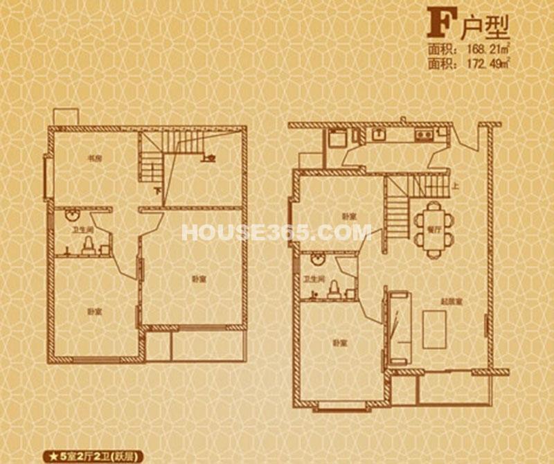 渭水茗居F户型5室2厅2卫跃层172.49㎡  168.21㎡
