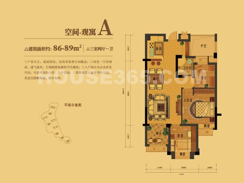 东海闲湖城红树湾2#楼空间-观寓A户型