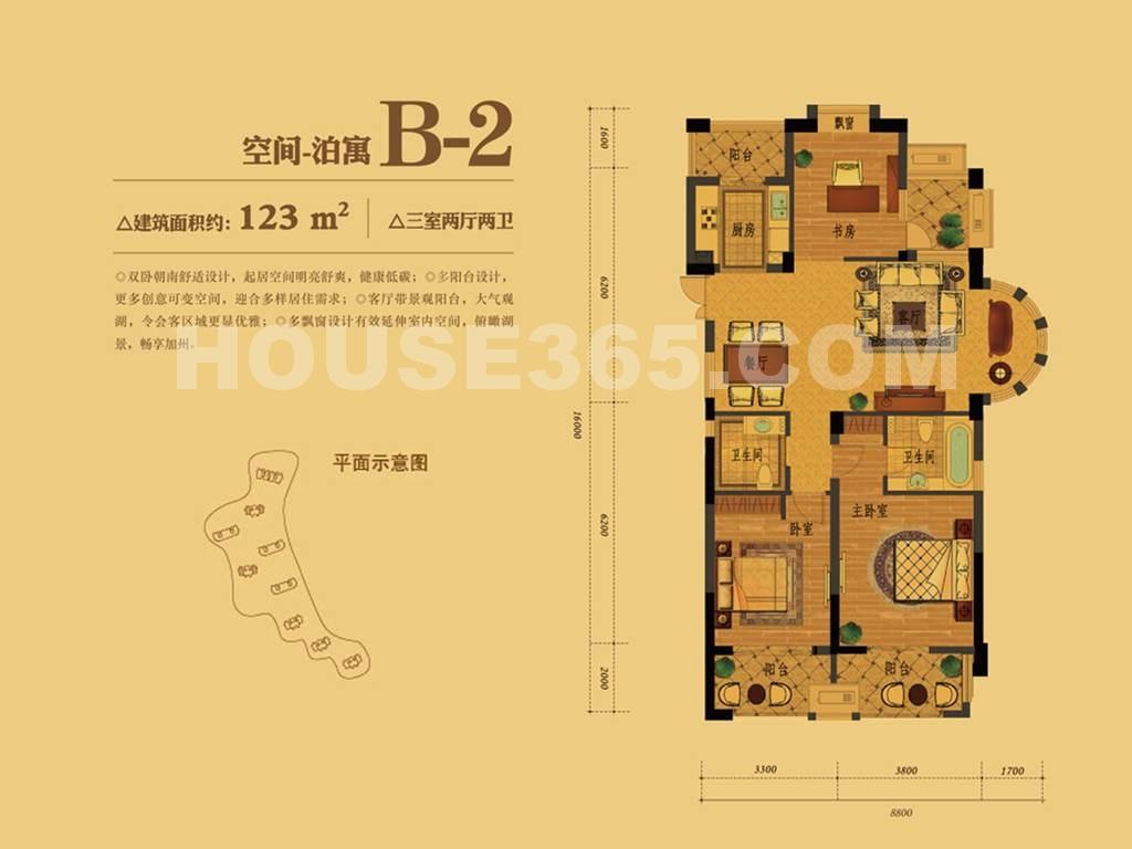 东海闲湖城红树湾2#楼空间-泊寓B-2户型