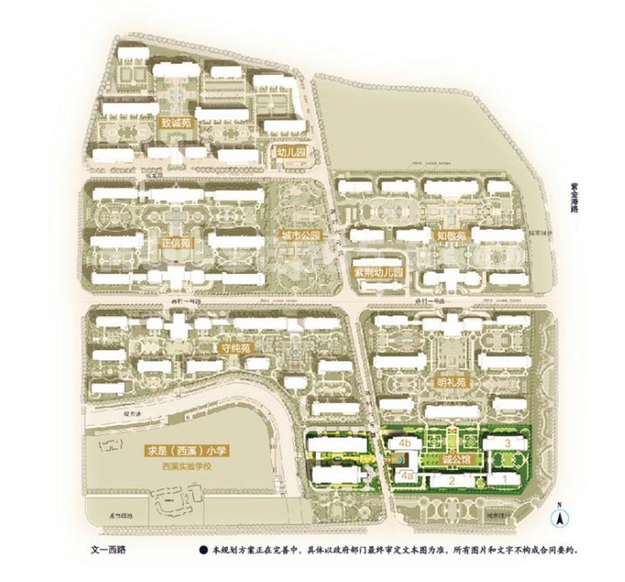 城公馆平面图