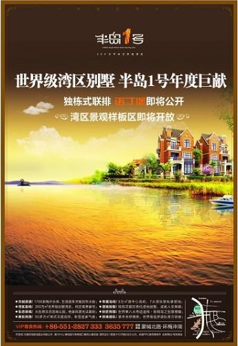 安徽商报11-19  B03版