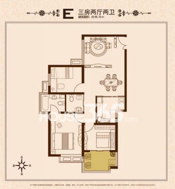锦绣大地城E户型