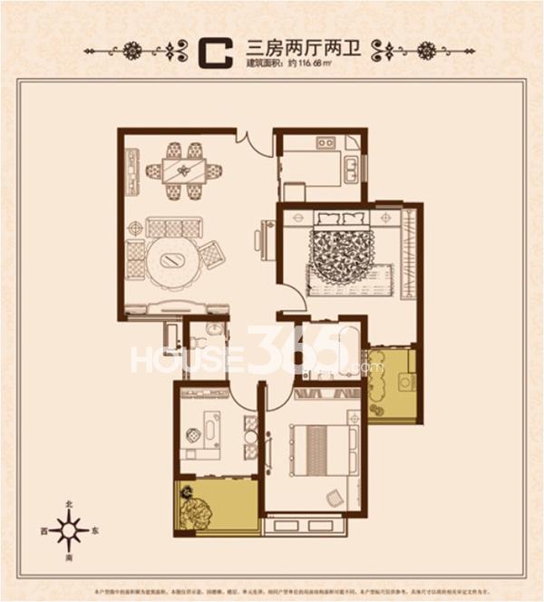 锦绣大地城C户型图