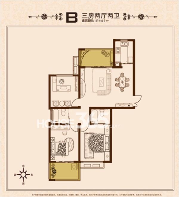 锦绣大地城B户型图