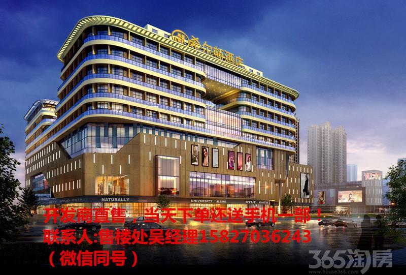 江夏万豪世纪天街旺铺出售,超大型综合体,收益稳定