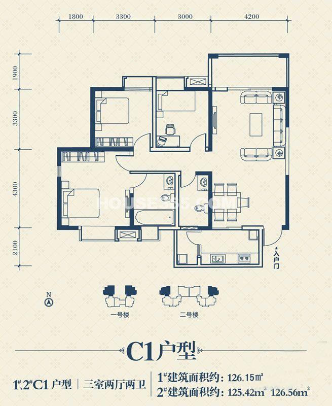 荣华北经城2#楼C1户型3室2厅2卫1厨 126.15㎡